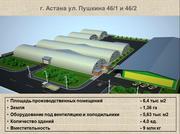 Овощехранилище торгово-логистический центр