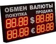 Обменный пункт валюты