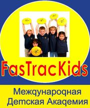 Франшиза детского сада/центра в Казахстане
